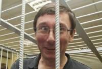 Страдалец Луценко согласился лечь в больницу