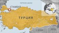 У берегов Турции затонул сухогруз. Без вести пропали 12 моряков, среди которых 11 украинцев