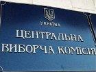 Порошенко и Тигипко стали без пяти минут народными депутатами. Остались еще двое