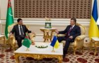 Янукович решил, что в связи с приближающимся кризисом, не мешало бы укрепить дружбу с Туркменистаном