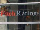 Fitch не питает иллюзий насчет перспектив мировой экономики