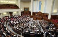 Регионалы вежливо намекнули, чтобы оппозиция даже не мечтала о ключевых комитетах