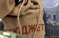 Скандальный бюджет таки приняли, а у Украины отобрали олимпийское «золото». Картина дня (6 декабря 2012)