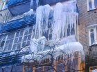Осторожней под домами. В Киеве открыт счет жертвам сосулек