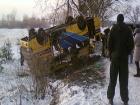На Львовщине автобус с несколькими десятками пассажиров перевернулся на 180 градусов