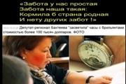 Украинцев не надо спасать от СПИДа: на этом не откатишь