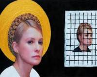Икона Тимошенко