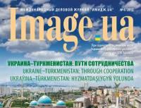 В преддверии визита Януковича в Туркменистан журнал «IMAGE.UA» сделал то, что многим нашим чиновникам и не снилось: по-настоящему укрепил международный имидж страны