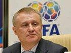 Григорий Суркис: Украина имеет шанс принять матчи Евро-2020