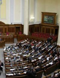 В новом парламенте появится еще один комитет
