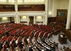 Депутаты поклялись верой и правдой служить украинскому народу