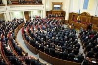 В парламенте начался новый политический сезон