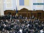 Как следует подравшись, депутаты разошлись на перерыв