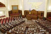 Верховная Рада обзавелась президиумом. Отныне правой рукой Рыбака будет коммунист, а левой - свободовец