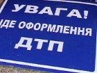 Из Киева на Одессу сегодня лучше не ехать. 4 автомобиля полностью заблокировали движение по трассе