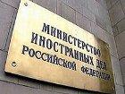 МИД России объяснил, что МИД Украины неправильно понял инициативу Путина, слишком, знаете ли, поверхностно