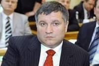 Нардеп нардепа не обидит. Аваков уверен, что парламентарии не рискнут играться с его неприкосновенностью