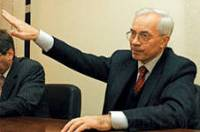 Стоило Азарову остаться в премьерском кресле, как он сразу понял, что «валютный налог» народ едва ли оценит