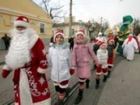 В Евпатории прошел довольно веселый фестиваль Дедов Морозов