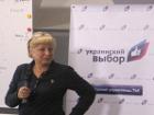 «Украинский выбор» реализует новый культурный проект