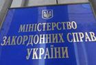 В МИД объяснили, почему не комментируют ситуацию с украинской журналисткой в Сирии
