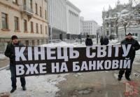 Януковичу устроили персональный «конец света»