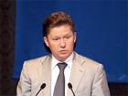 Глава оргкомитета чемпионата СНГ может быть назначен до конца года