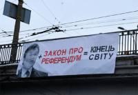 Киевляне решили, что если конец света и наступит, только благодаря стараниям нынешней власти