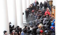 Штурм одесской мэрии закончился для некоторых его участников в отделении милиции