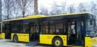 Киевлян ждет неприятный сюрприз. Проезд в транспорте может подорожать до 5 гривен