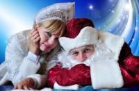 Как правильно выбрать Деда Мороза