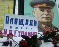Киевские сталинисты хотят переименовать Европейскую площадь