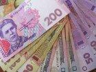 Веселых праздников. Накануне нового года задолженность по зарплате составляет почти 1 млрд. гривен