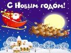Долги по зарплате подождут. На новогодние зрелища для украинцев Министерство культуры потратило 33 млн. гривен
