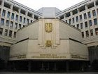 Верховный Совет Крыма успел принять бюджет атономии на будущий год до конца текущего года