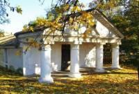 САУ поблагодарил Одесский облсовет за передачу армянской церкви Сурб Аствацацин