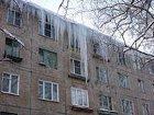 В центре Киева оборвавшаяся сосулька унесла с собой жизнь 49-летней женщины