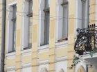 На Буковине бывший полковник зачем-то превратился в шахида