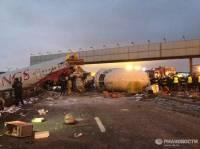 Новые подробности авиакатастрофы во «Внуково». Как это было