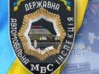 Автолюбителям лучше не соваться в центр Киева вплоть до 8 января