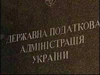 Налоговая напомнила украинцам о довольно приятном изменении в законодательстве