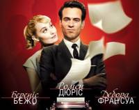 «Любовь на кончиках пальцев». Скоро в киевских кинотеатрах - новая винтажная французская комедийная мелодрама