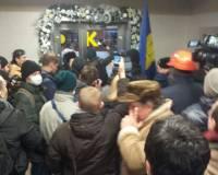 «Свободовцы» взяли штурмом один из офисов Ахметова в Киеве