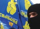 «Свобода», добившись своего, разблокировала офис компании Ахметова