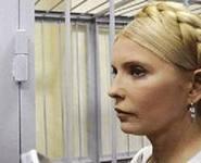 Партия регионов должна извиниться перед Тимошенко и проголосовать за декриминализацию /«Батькивщина»/