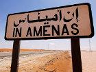 Власти Алжира официально подсчитали количество жертв теракта в Ин-Аменасе