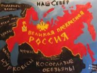 Русский мир глазами «адвоката дьявола»