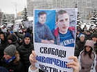 Суд отложил рассмотрение апелляции по «делу Павличенко» еще на неделю