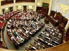 Лишь бы каникулы не портить... Регионал утверждает, что оппозиция сфальсифицировала 10 подписей за созыв внеочередной сессии