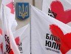 Объединенная оппозиция вспомнила о существовании Луценко и обвинила власть в покушении на его жизнь
